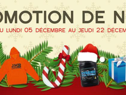 Promotion de Noël 2016